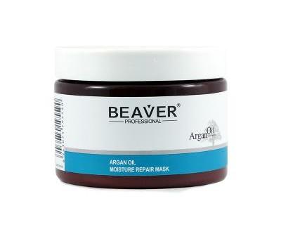 Маска увлажняющая и восстанавливающая для волос на основе арганового масла 250 мл
