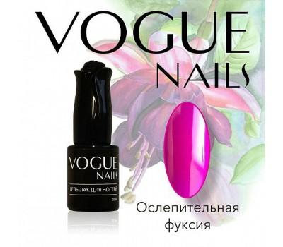 Гель-лак Vogue Nails Ослепительная фуксия